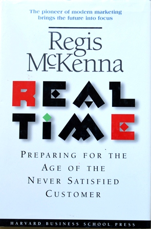 Книга на английском. Современность, Маккенна Реджис. Реальное время