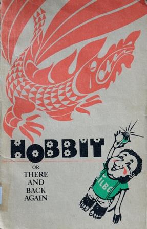 Книга на английском. Фэнтези. Толкин Джон Рональд Руэл, Хоббит, или Туда и обратно