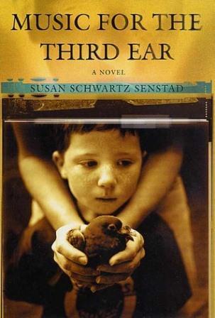 Книга на английском. Современность. Сенстад Шварц Сьюзен, Музыка для третьего уха