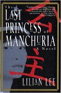 Книга на английском. Современность. Ли Лилиан, Последняя принцесса Маньчжурии